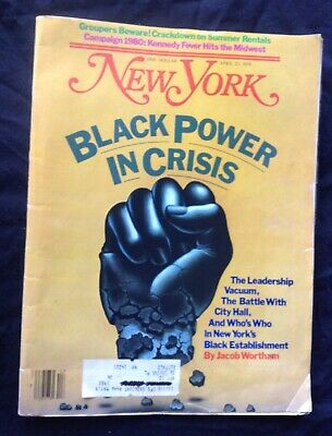 New York Magazine 1979 Black Power In Crisis NY City Lifestyles Preowned