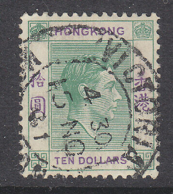 Hong Kong 1938 Sg 161 good used