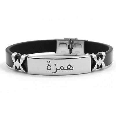 """Fathers Islamic Eid Gifts For Him /""""MOHAMMED/"""" Mens Arabic Name Necklace Tag"""