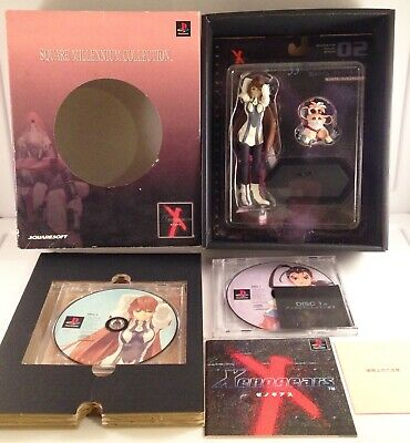 Square Millennium Collection XENOGEARS Figure Limited Edition PlayStation1 PS1