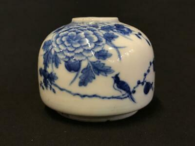 Chinese Antique  Blue and White Porcelain Ink Pot -Late 19th Century