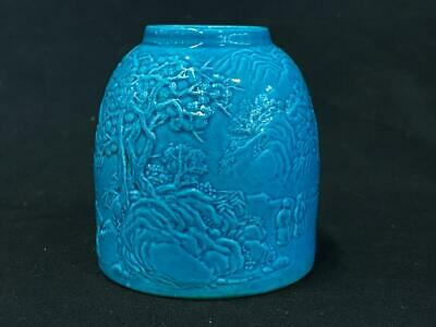 Chinese Antique Monochrome Porcelain Ink Pot 19th-20th Century