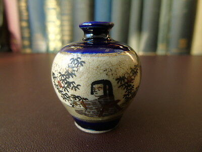 Early 20th c Late Meiji Period Japanese Miniature Satsuma Ware Vase & Bowl