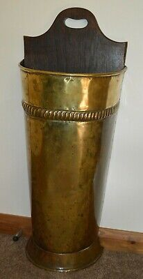 Antique Brass & Oak Stick/Umbrella Stand