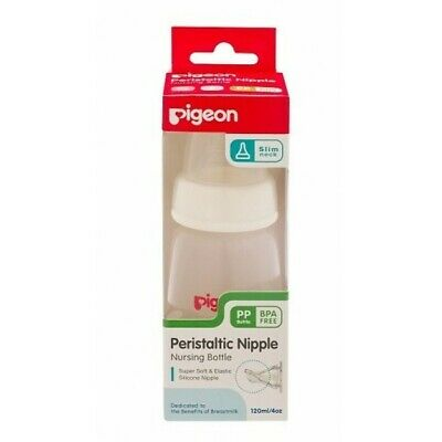 PIGEON Peristaltic Nipple Nursing Bottle 120ml 0-3 months