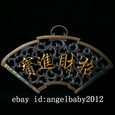 """16"""" Chinese old antique Lacquer ware wooden lettering hanging panel statue"""