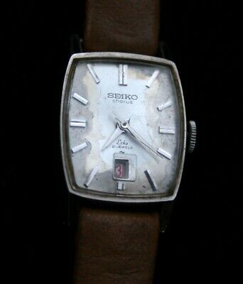 Vintage Seikosha Seiko Chorus Echo Special Palladium plated 21 watch Run REPAIR