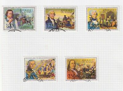 CHAD 1960-1980 Fine used collection in a - 7384