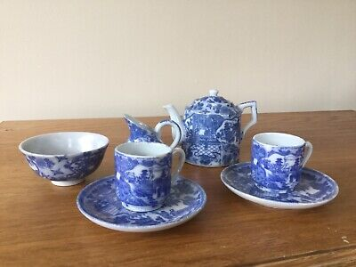 Vintage Blue And White Chinese Pattern Porcelain Tea Set Antique Toy Japanese