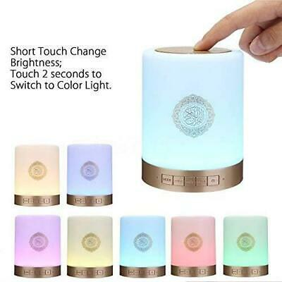 Portable Touch Lamp Quran Speaker with Remote Islamic Muslim Gift Hajj Wedding