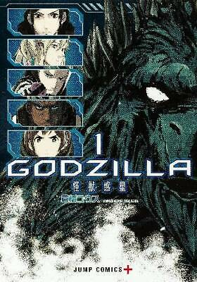 NEW Manga Godzilla Planet of the Monsters vol.1 Japan Book F/S