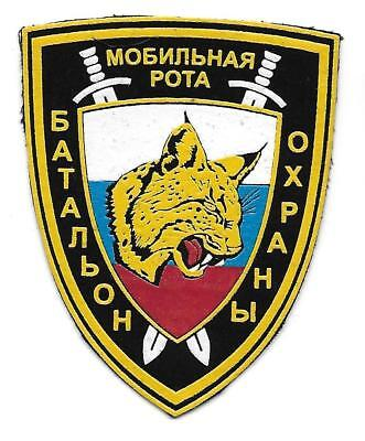 parche POLICIA RUSIA nº5 SWAT. police  russia patch