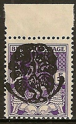 Japanese Occupation Of Burma 1942 Kgvi Sgj26 Mnh Cat £48
