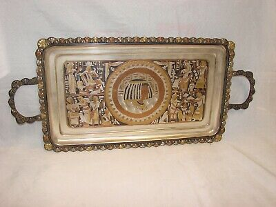 Vintage Egyptian Brass Etched Serving Tray, 4-Colour Unique, Egypt, Cleopatra
