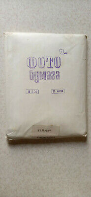Vintage USSR Glossy Color Photo Paper Gamma 25 sheets 18x24cm Out of Date