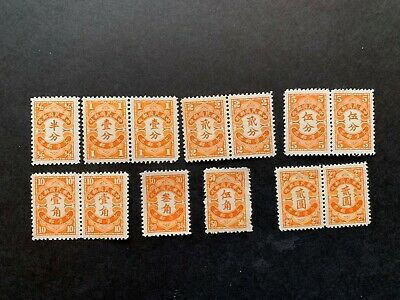 China empire postage due stamps 1930 to 1941