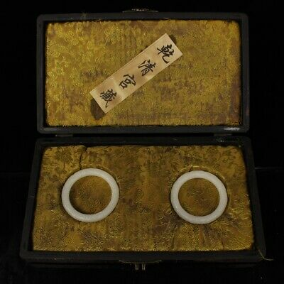 China antique qing white jade Auspicious clouds Bracelet with Lacquer ware box