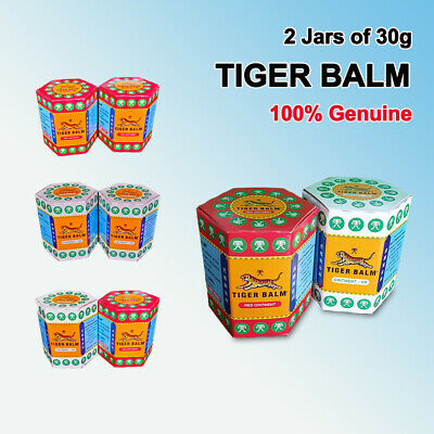 2x 30g Tiger Balm Ointments Muscle Pain Aches Relief Massage Rub Ointment
