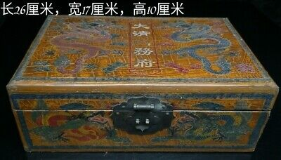 Chinese old antique qing Elephant night Bright pearl with dragon wood box statue