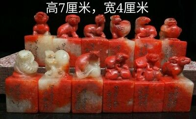 """3"""" Chinese antique shoushan stone handcarved Chinese Zodiac seal statue A SET"""