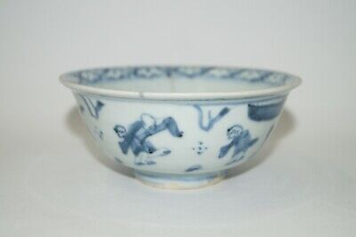 Ming dynasty 16 - 17th century blue and white dish boys playing motif