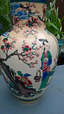 Oriental antique vase beautifully hand painted with bright colours