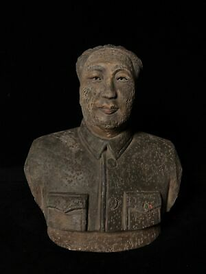 """10"""" Chinese old antique aloeswood wooden handcarved Chairman Mao head statue"""