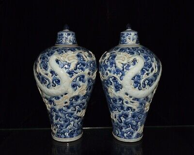 "19"" Chinese Antique Porcelain Yuan Blue & white carved dragon plum Vase A Pair"