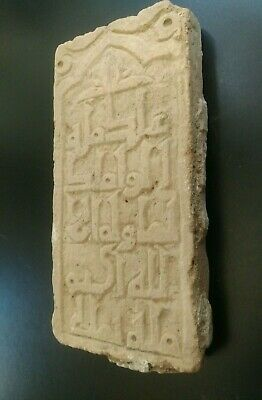 Ancient Al Andalus Decorated Terracota Clay Brick Building Arab Motives