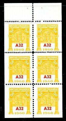 Weeda BCT 190 VF NH pane of 6 with tab, 5c yellow 1960 Telephone Franks CV $105