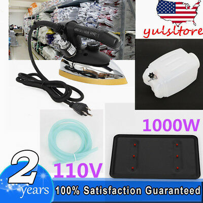 Industrial Gravity-feed Steam Iron Industrial electric iron1000W+water bottle US
