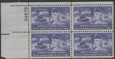 Patton WWII US Army Armored Forces Tanks in Action Stamp MINT! General George S