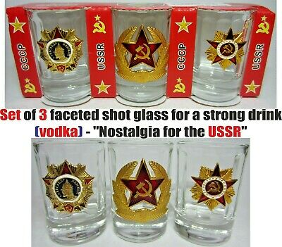 """Set of faceted shot glass for a strong drink (vodka)""""Nostalgia for the USSR"""""""