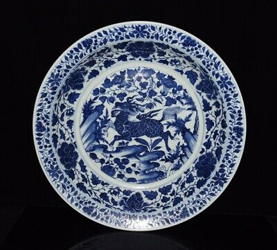 "18"" Chinese old Antique Porcelain Ming yongle Blue & white painting kylin plate"