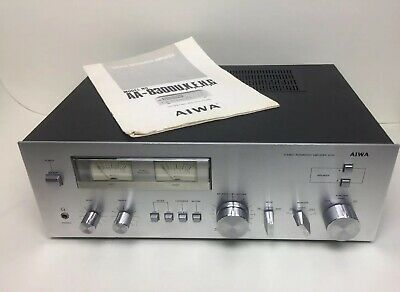 Aiwa 8300 Vintage Integrated Stereo amp Receiver VGC