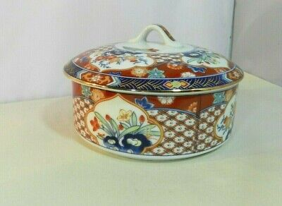 Vintage Asian Japanese Imari Style Porcelain Dish with Lid Floral Design