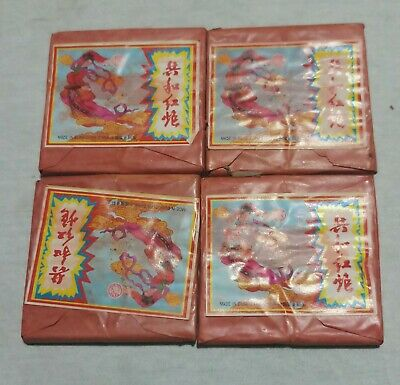 RARE 4 PCS 1960's CHINESE FIRECRACKER GUANDONG CHINA UNIQUE LABEL - Old Stocks