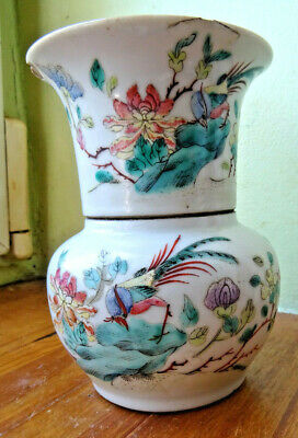 petit  vase asia.chineese chine,japan wiet  indochine  signé cachet rouge