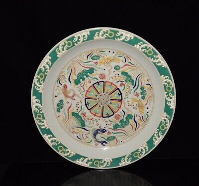China old antique jingdezhen Ming xuande Old man Tree plate Porcelain