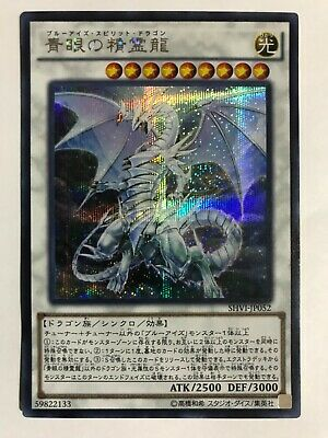 YuGiOh Konami SHVI-JP052 Ultra/Ultimate/Secret Rare Blue Eyes Spirit Dragon