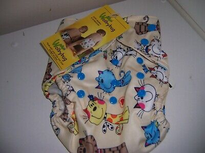 Wolby bug cloth diaper cover new  Fancy Felines