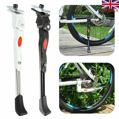 Heavy Duty Adjustable Mountain Bike Bicycle Cycle Prop Side Rear Kick Stand NEW