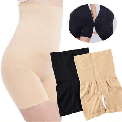 Black/Beige Women Body Shapermint Empetua High Waisted Shorts Pant Body Shaper