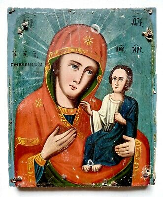 Antique Orthodox Icon Mother of God Smolenskaya Russian Empire Wood Hand Painted