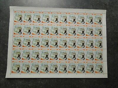 Biafra 1969 Full Sheet Of 2d Stamps ' Anniversary Of Independence'