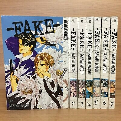 Fake Manga by Sanami Matoh - Complete Vol.1-7 Paperback Rare English Book Bundle