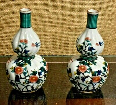 "Pair Of  7.5"" Antique Chinese Dbl Gourd Fluted Porcelain Vases-  Oriental Asian"