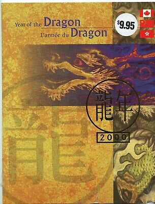 Weeda Canada Thematic Collection #91, 2000 Year of the Dragon folder CV $15
