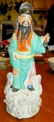 """Chinese Immortal Ceramic Figurine~In the Clouds~8.75""""~Handpainted~Vintage~CHINA"""