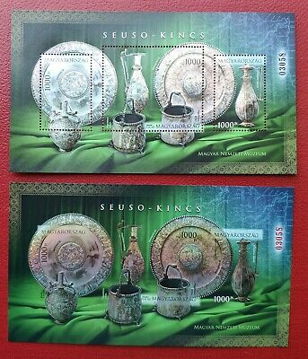 HUNGARY 2019 -Seuso treasure II. - MNH perf-imperf pair with same number
